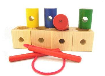 シグナ 木のおもちゃ ネフ社 naef 積木 積み木 ひも通し 楽天