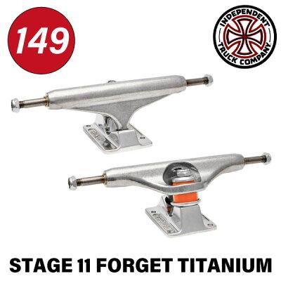 INDEPENDENTトラック144Stage11ProMiltonMartinezインディペンデントスケートボードスケボーパーツトラック