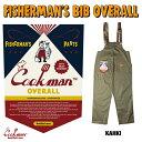 COOKMAN クックマン フィッシャーマンオーバーオール Fisherman's Bib Overall 【 Khaki 】 (クックマン)(シェフパンツ)(オーバーオール)・・・