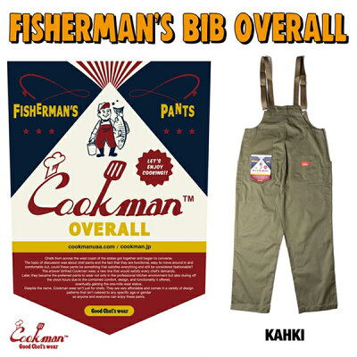 COOKMANFisherman'sBibOverallKhakiクックマンオーバーオール