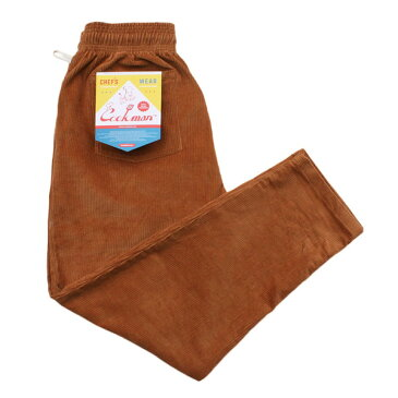 COOKMAN パンツ CHEF PANTS CORDUROY BROWN (クックマン)