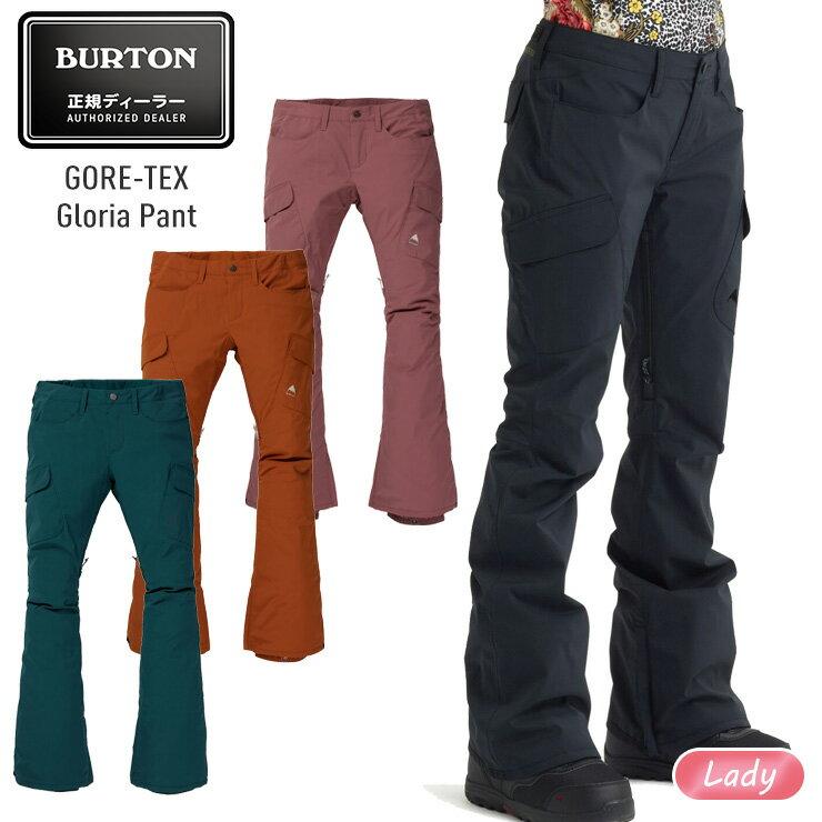 BURTON(バートン)『GORE-TEXGloriaPant(W20JP-205561)』