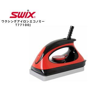 SWIX スウィックス ワクシングアイロンエコノミー【T77100J】 スキー スノーボード チューンナップ ワックス 【スノータウン】
