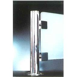 ガラススクリーンポール(ホルダータイプ) Sタイプ 角二方 32mm x L200mm ボール頭35 ボルト固定 クローム