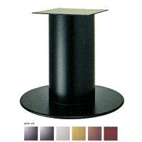 テーブル脚ソフトS7620ベース620φパイプ139φ受座240x240基準色塗装AJ付高さ700mmまで