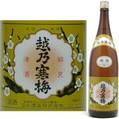 日本酒・幻の銘酒 越乃寒梅 白ラベル