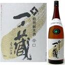 一ノ蔵 特別純米酒 『辛口』1800ml