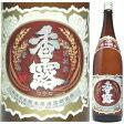 香露 特別純米酒 1.8L 【RCP】