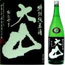 大山 特別純米酒 1800ml