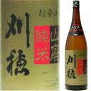 刈穂 山廃純米 超辛口1800ml