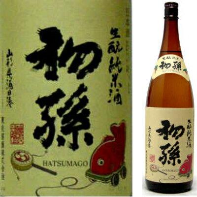 初孫 生酛(キモト)純米酒 1.8L