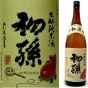 初孫 生酛(キモト)純米酒 1800ml