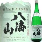 八海山特別純米原酒1.8L