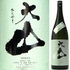 大山特別純米酒1.8L