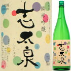 志太泉純米吟醸夏酒1.8L