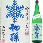 初孫雪色ぽえむきもと純米しぼりたて1.8L