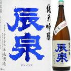 辰泉純米吟醸夢の香りプレミアム1.8L