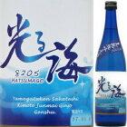 初孫『光る海』キモト純米吟醸原酒720ml