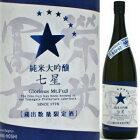 栄光冨士七星純米大吟醸無濾過生原酒1.8L