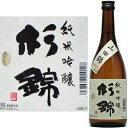 杉錦 純米吟醸 山田錦720ml