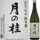 月の桂京都・旭米純米酒1.8L