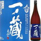 一ノ蔵ひとめぼれ特別純米生原酒1.8L