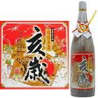 干支ラベル【当店オリジナル】亥年1.8L瓶詰