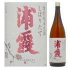 浦霞特別純米しぼりたて生酒1.8L