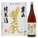 男山 生酛(キモト)純米酒 1800ml