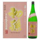 初孫香が星(かがぼし)生酛純米大吟醸酒1.8L
