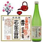 若竹立春朝搾り純米吟醸生原酒令和3年720ml
