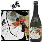 龍勢BAILA木桶醗酵特別純米原酒720ml□