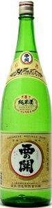 五味一如(ごみいちにょ)の酒 西の関 上撰手造り純米酒1.8L