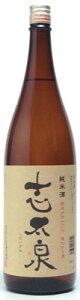 産直静岡県 志太泉 純米酒 1.8L