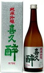 静岡型の純米吟醸 喜久酔 純米吟醸 720ml
