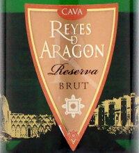 レジェス・デ・アラゴンカバブリュットレゼルバ白ラベル