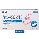 【第1類医薬品】エンペシドL 6錠(サトウ製薬) 皮膚の薬/カンジタ症/膣錠/カンジダ
