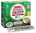 特定保険用食品「グルコケア」30包(携帯用)【3箱セットでお買い得】