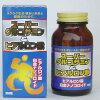★「スーパーグルコサミン&ヒアルロン酸」360粒(ヒアルロン酸・白金ナノコロイド配合)