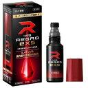 【第1類医薬品】リグロEX5(60mL)[ミノキシジル最大濃度]送料無料/発毛、育毛及び脱毛(抜け毛)