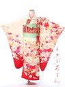 【レンタル】 七五三 7歳 女の子 [往復 送料無料] 式部...