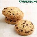 チョコチップクッキー【紀ノ国屋】
