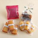 紀ノ国屋自家製菓子とオリジナルバッグのセット焼き菓子プチ・ポケッタブルバッグセット<ピン...