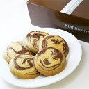 紀ノ国屋特選のオリジナル手作りクッキー詰合せKINOKUNIYAアイスボックスクッキー詰合せ(box)【...