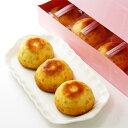 冷やしても美味しく召し上がれます紀ノ国屋レモンケーキ
