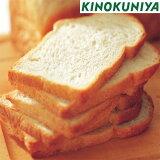 イギリスパン 12枚薄切り【紀ノ国屋】