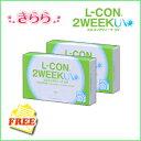 L-con_2week_02