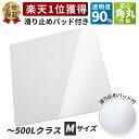 【定形外郵便対応可能】 HITACHI 日立冷蔵庫用 キャップ(給水タンク)部品コード:R-SBS6200-086