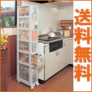 ≪全品ポイント5倍≫キッチンチェスト幅20×奥行41×高さ150.4cm