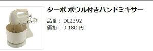 ◆2【RCP】